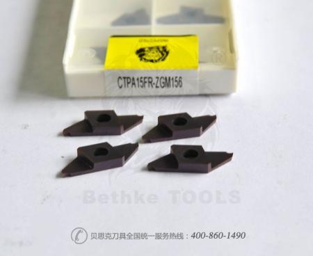 贝思克CTPA15FR-ZGM156