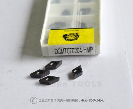 贝思克DC MT070204-HMP