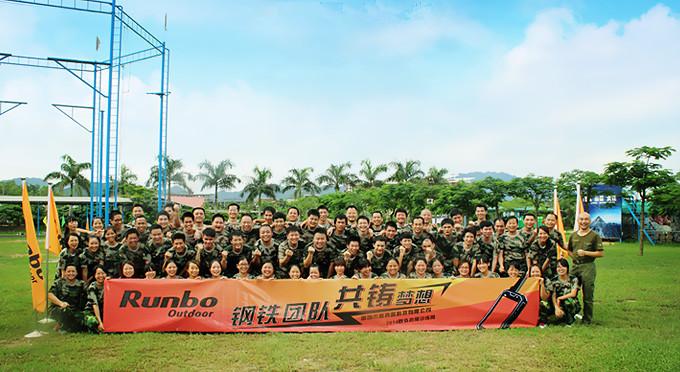 xiang11.jpg