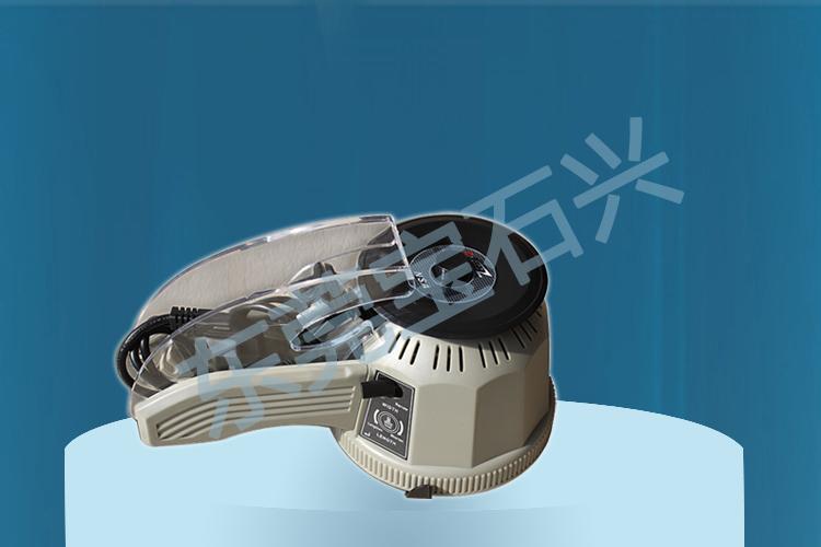 ECUT-2胶纸机