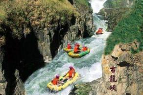 【清远】古龙峡全程漂、古龙九瀑、云天波霸纯玩一天游